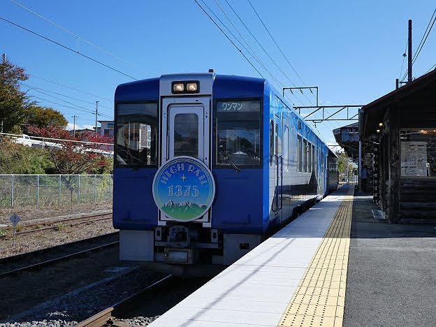 【ダイヤ改正前に運行終了!】小海線 HIGH RAIL1号 小諸行き キハ110形