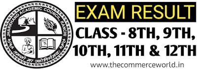 JAC BOARD ALL CLASS BOARD EXAM RESULT DOWNLOAD 2020 - 8TH, 9TH, 10TH, 11TH, 12TH