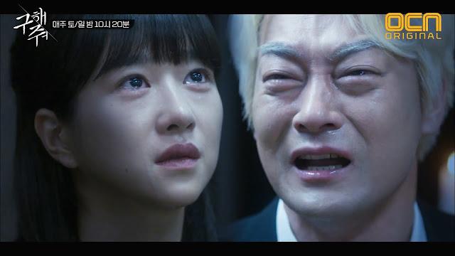 心得系列-韓劇-救救我ep2
