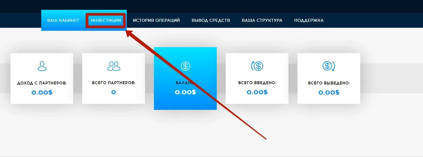 Регистрация в Micronex