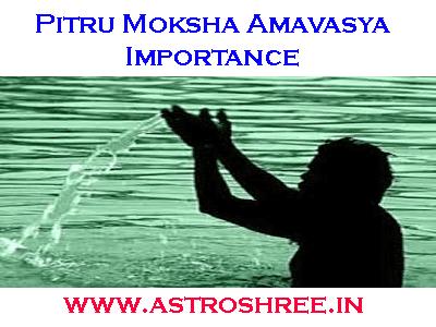 pitra moksh amavasya significance by astrologer