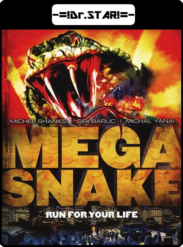 Mega Snake 2007
