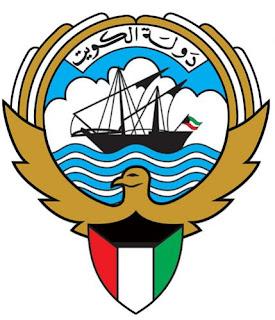 شعار دولة الكويت PNG