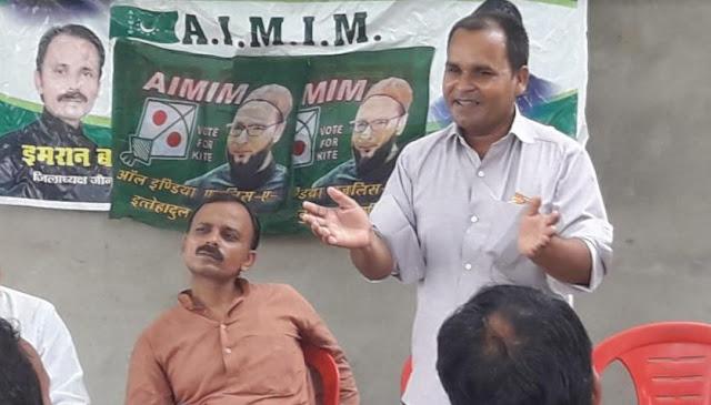 यूपी में पंचायत का चुनाव लड़ाएगी ओवैसी की पार्टी AIMIM - newsonfloor.com