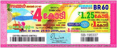 "Kerala Lottery Result; 21-03-2018 ""Summer Bumper Lottery Results"" BR-60"