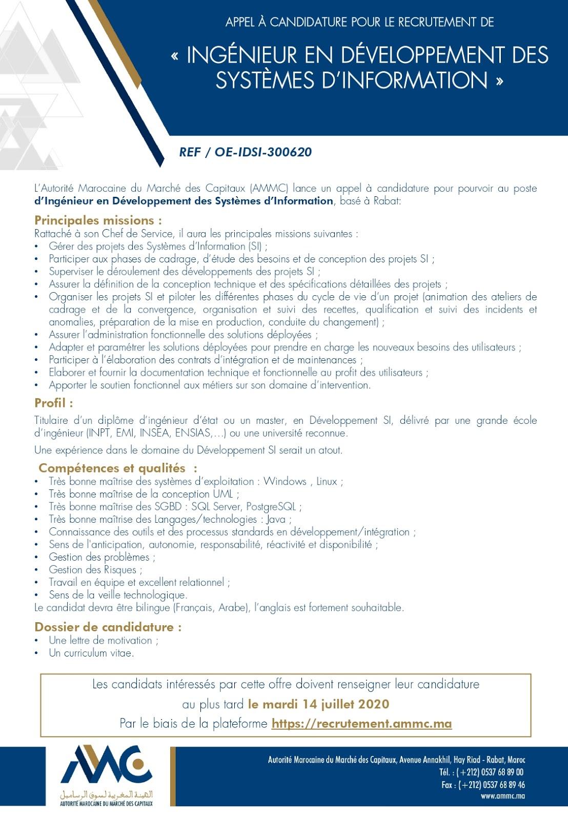 الهيئة المغربية لسوق الرساميل مباراة لتوظيف 01 مهندس تطوير النظم المعاوماتية آخر أجل 14 يوليوز 2020