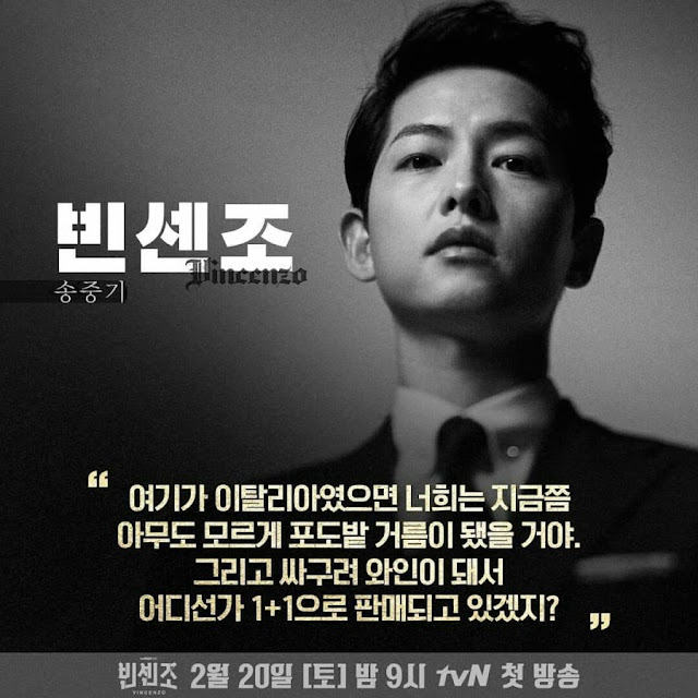 Quote Song Joong Ki drama Korea Vincenzo Cassano 2021