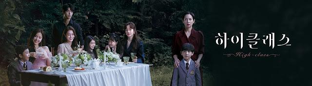 High Class-上流謊言線上看-韓國上流社會正宮與小三攜手解開亡夫懸疑劇