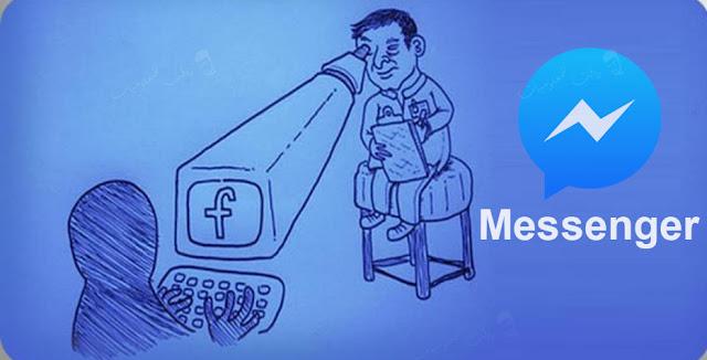 تستخدم تطبيق مسانجر ؟ خبر غير سار لكل مستخدمين ماسنجر