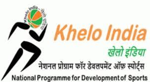 खेलो इंडिया 2020: ऑनलाइन पंजीकरण हिंदी में यहाँ उपलब्ध है