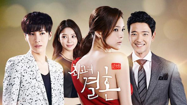 Download Drama Korea The Greatest Wedding Batch Subtitle Indonesia