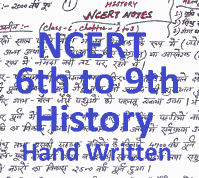 ncert history की hand written pdf फाइल