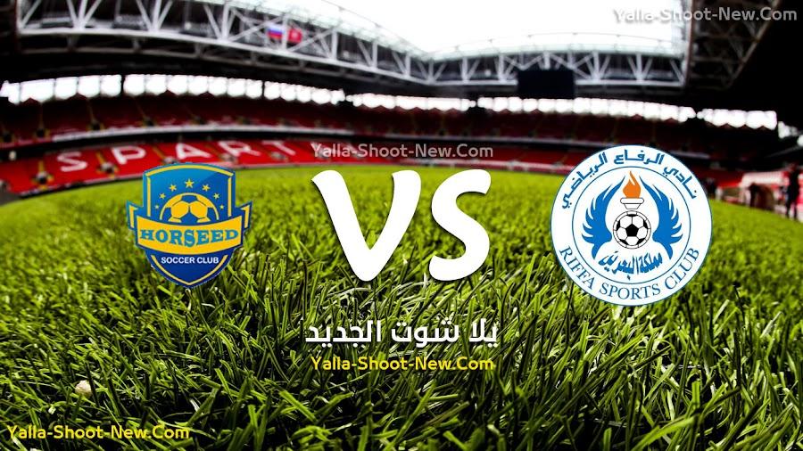 نادي الرفاع اللبناني يحقق فوز كاسح على فريق هورسيد بخمس اهداف في البطولة العربية للأندية