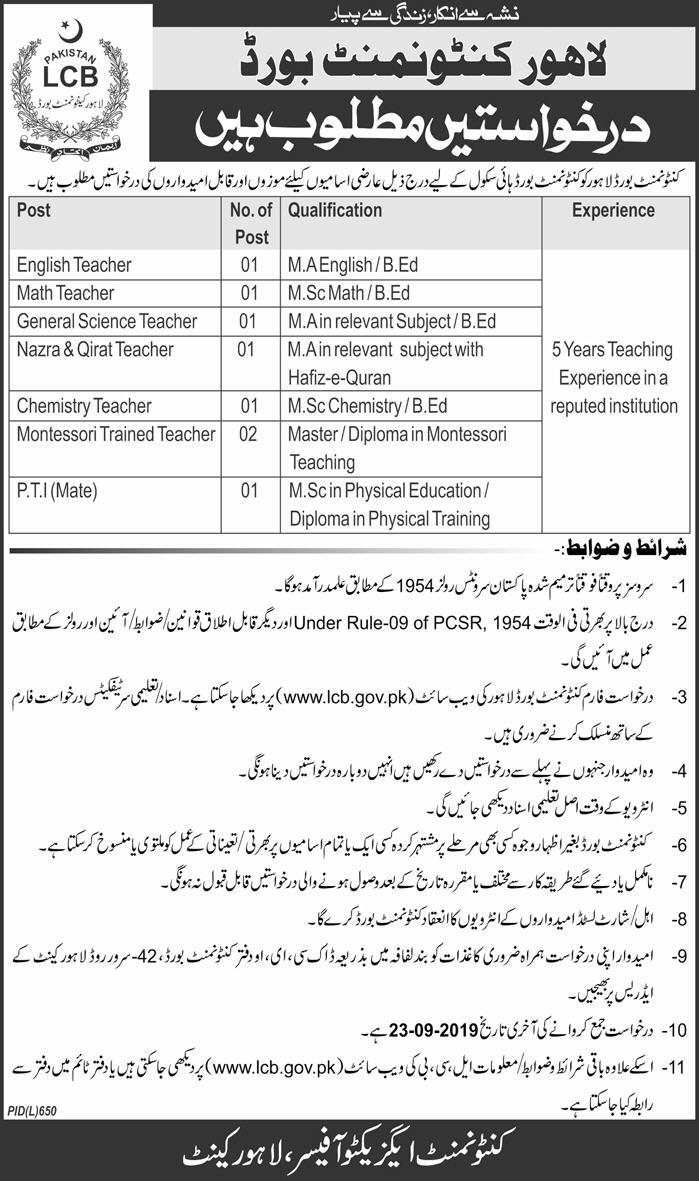 Advertisement for Lahore Cantonment Board Jobs September 2019