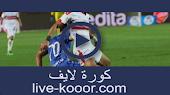 نتيجة  مباراة الزمالك وطنطا بث مباشر لايف 22-09-2020 الدوري المصري