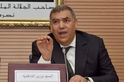 """وزارة الداخلية تضع حدًا لفوضى """"السليت"""" بالإدارات المغربية وتضع اجراءات جديدة"""