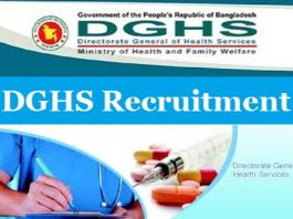 DGHS Recruitment