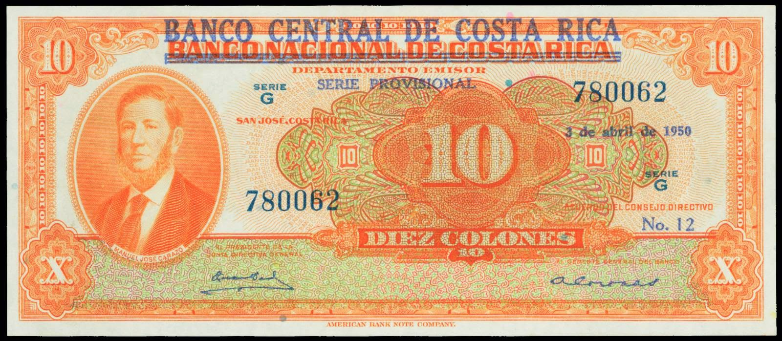 Costa Rica banknotes 10 Colones bank note 1950