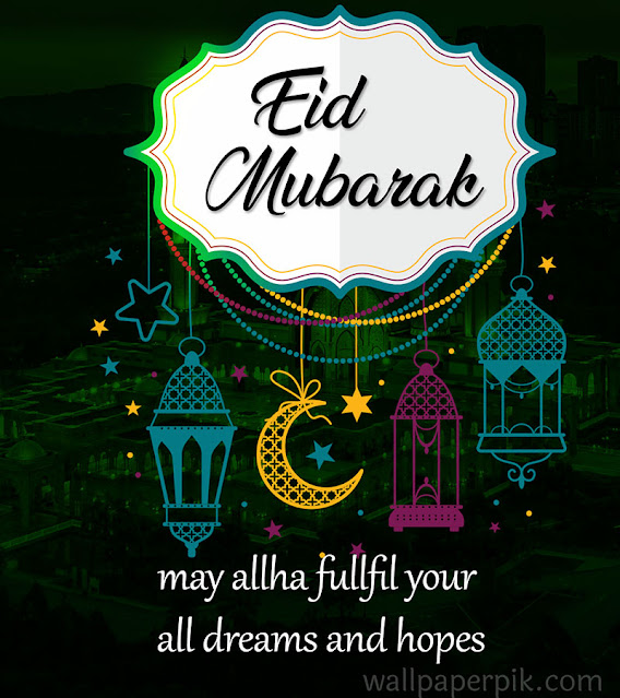best  Eid Mubarak image