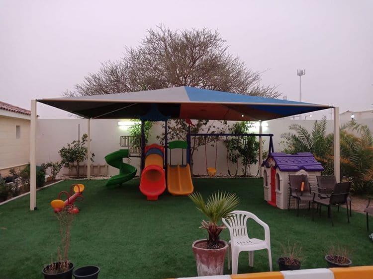 Umbrellas Gardens