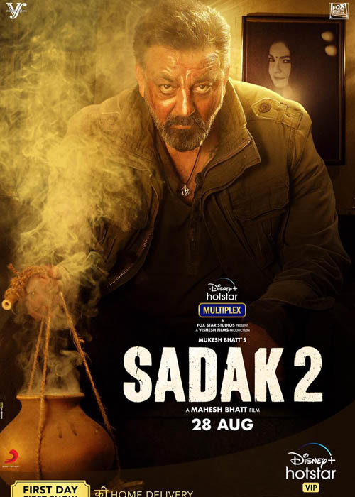 Sadak 2 full movie download Mp4moviez Filmywap Pagalworld