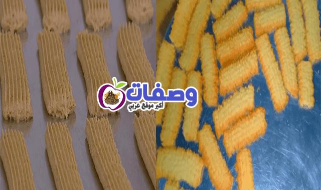 طريقة عمل البسكويت العيد للشيف حسن