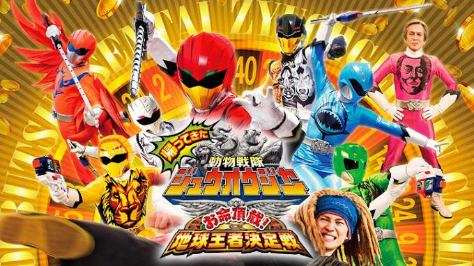 Doubutsu Sentai Zyuohger Returns: Give Me Your Life! Subtitle Indonesia