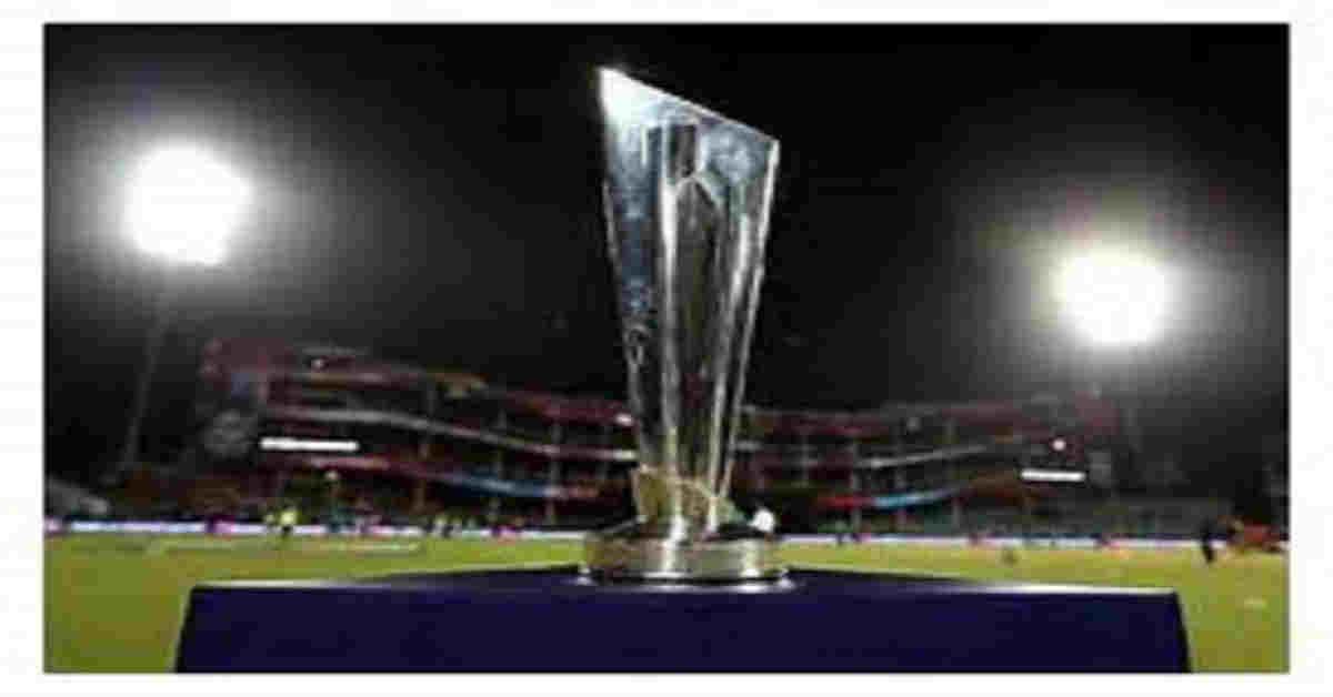 টি-২০ ৱৰ্ল্ড কাপ অনুষ্ঠিত হ'ব ২০২১ত ভাৰতত…