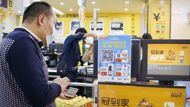 Alipay digital coupon