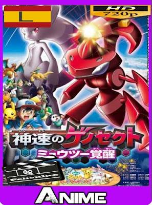 Pokemon Película Genesect y El Despertar De Una Legenda (2013) latino HD [720P] [GoogleDrive] rijoHD