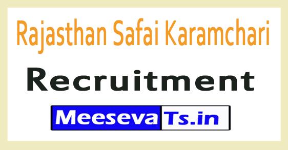 Rajasthan Safai Karamchari Recruitment