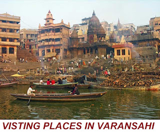 VISITING PLACES IN VARANASHI