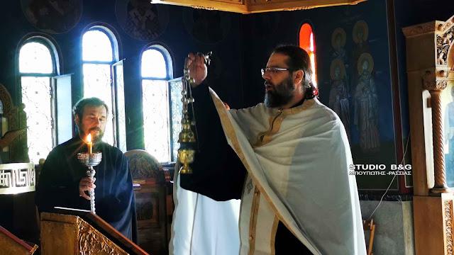 Πανηγυρικός εσπερινός για την Αγία Φωτεινή τη Σαμαρείτιδα στο Ναύπλιο (βίντεο)