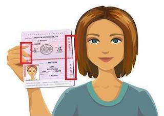 микрозайм без селфи с паспортом