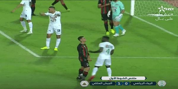 مشاهدة مباراة الرجاء ضد الجيش الملكي بث مباشر اليوم الاحد 11-10-2020 دوري المغربي