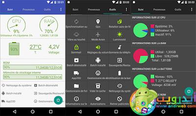 تطبيق خفيف يقدّم 18 أداة لتسريع أداء هاتفك [Assistant Pro for Android]