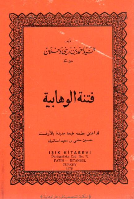 fitnah al wahabiyah syaikh zaini dahlan pdf download