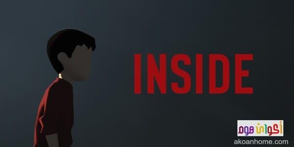 تحميل لعبة Inside لعبة الألغاز و الغموض كاملة مجانا برابط مباشر