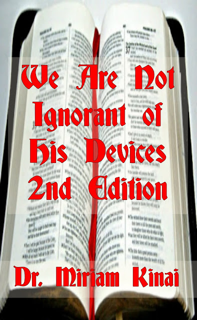 We Are Not Ignorant of His Devices 2nd Edition