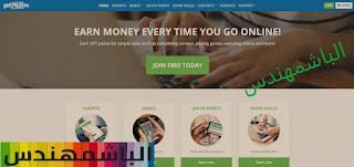 شرح موقع Get paid to للربح وكسب المال من الانترنت