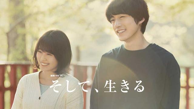 Download Dorama Jepang Soshite, Ikiru Batch Subtitle Indonesia