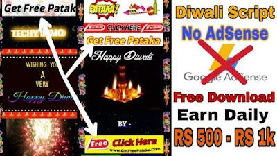 Download Happy Diwali Blogger Script