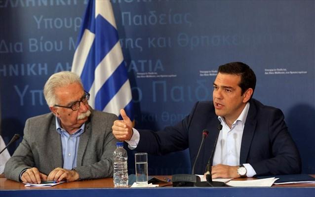 """Οι γενίτσαροι του υπουργείου Παιδείας """"δολοφονούν"""" τα ελληνόπουλα"""
