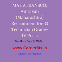 MAHATRANSCO, Amravati (Maharashtra) Recruitment for 33 Technician Grade-IV Posts