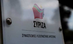 sto-pleyro-galiatsatoy-kai-peletidh-o-syriza
