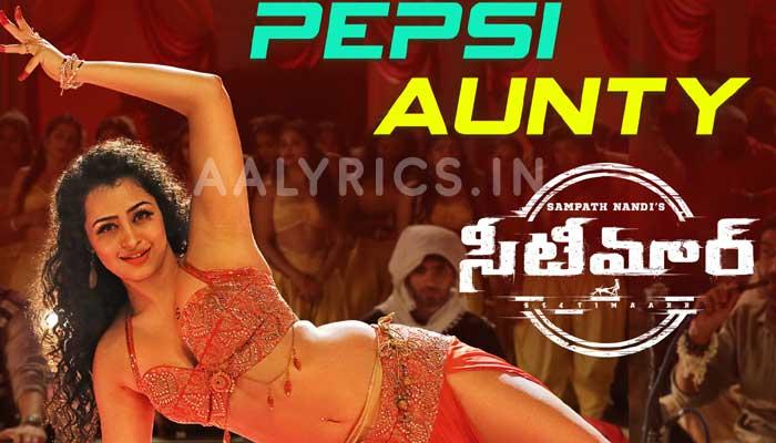 Pepsi Aunty Lyrics - Seetimaarr