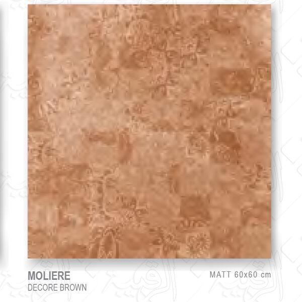 رويال سيراميك 60×60  البلاطة الـ 2سم - موديل MOLIER BROWN