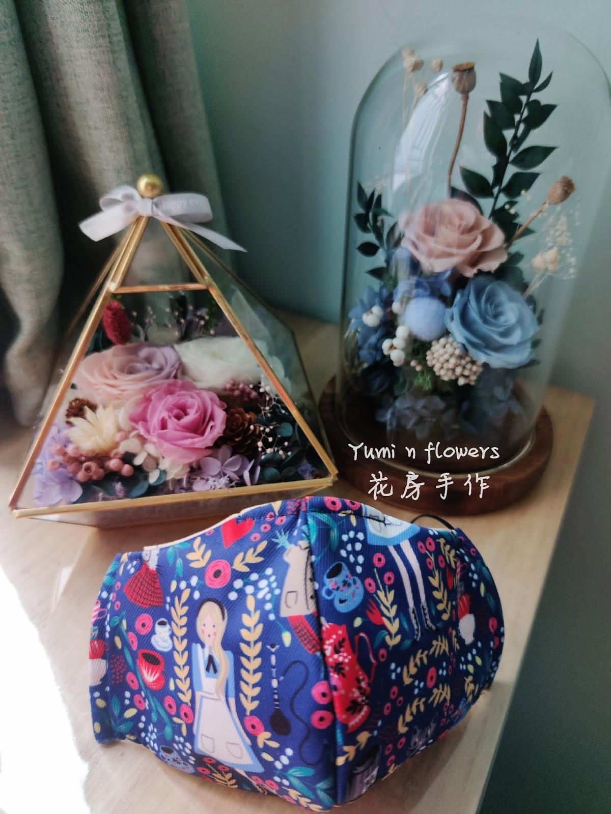 防水透氣布口罩預售   Yumi n flowers