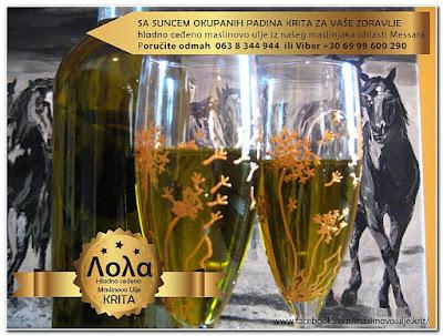Maslinovo ekstra devicansko ulje, Krit, Grčka