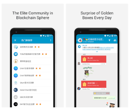 App messenger and cryptocurrency